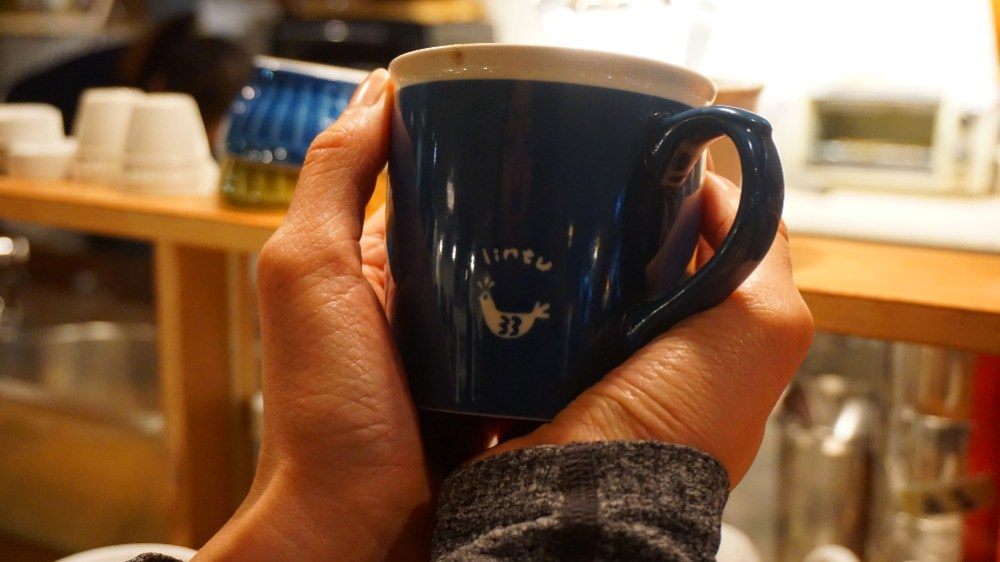 Pica Pica Coffee Cup