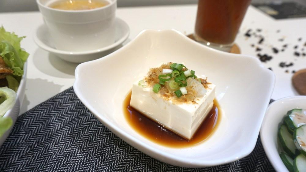 Cold Tofu Yuzu