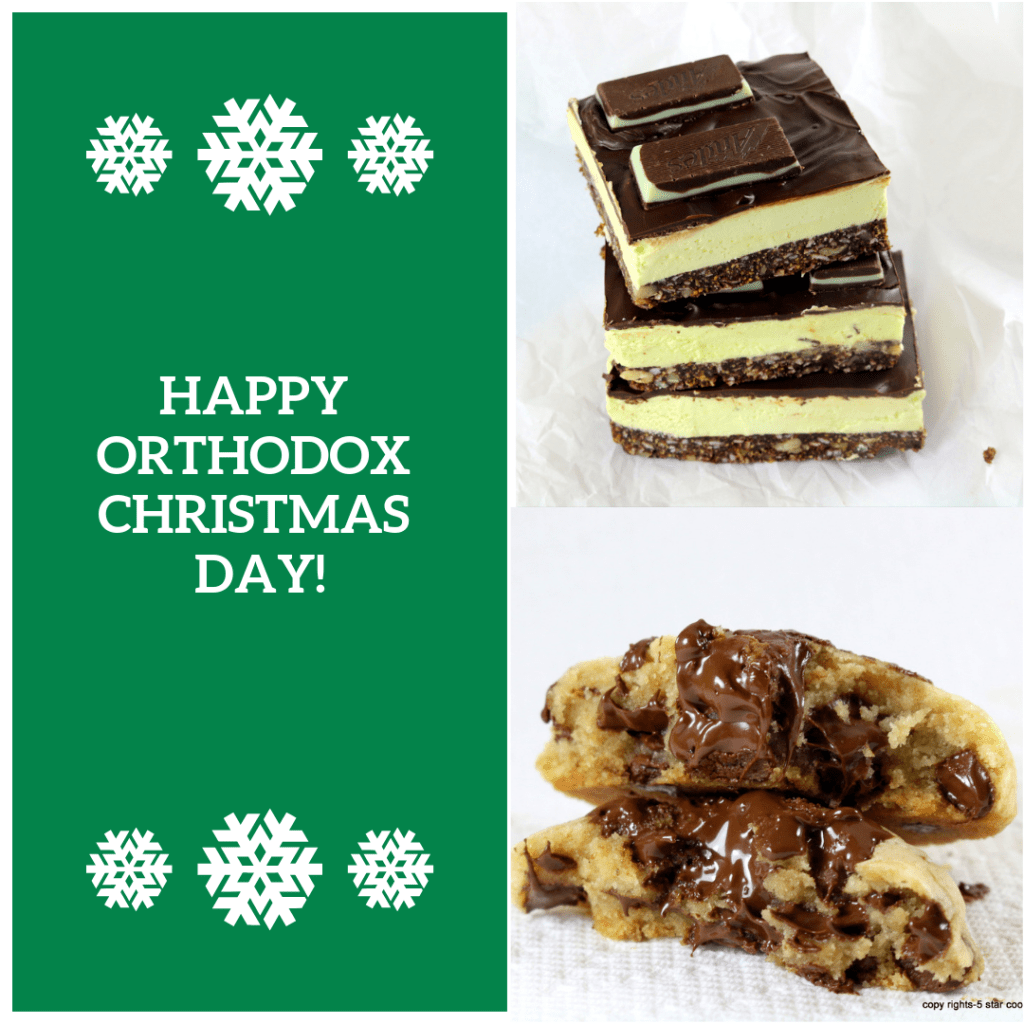 HAPPY ORTHODOX CHRISTMAS DAY from the best food blog 5starcookies