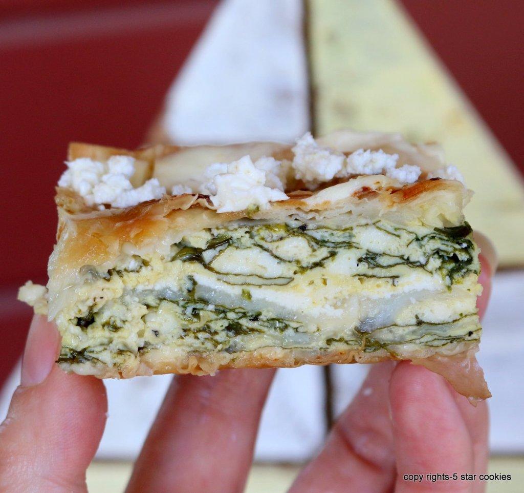 Best Spinach Cheese pie