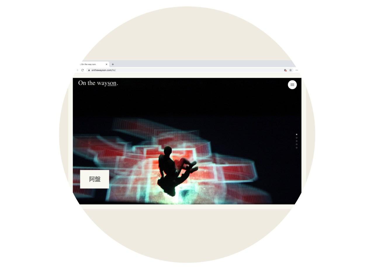 OnTheWayson.com — Home