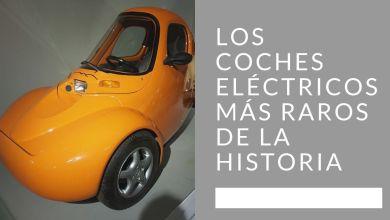 Photo of Los coches eléctricos mas raros de la historia