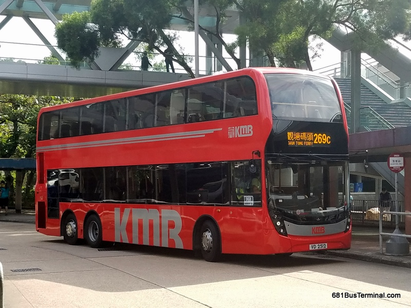 KMB Air-conditioned Route 九巴空調路線 - 269C