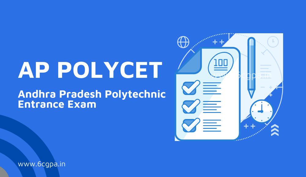 AP-POLYCET-andhrapradesh-polytechnic-entrance-exam