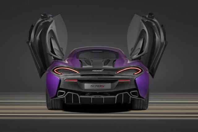 McLaren-570S-Coupe-MSO-2