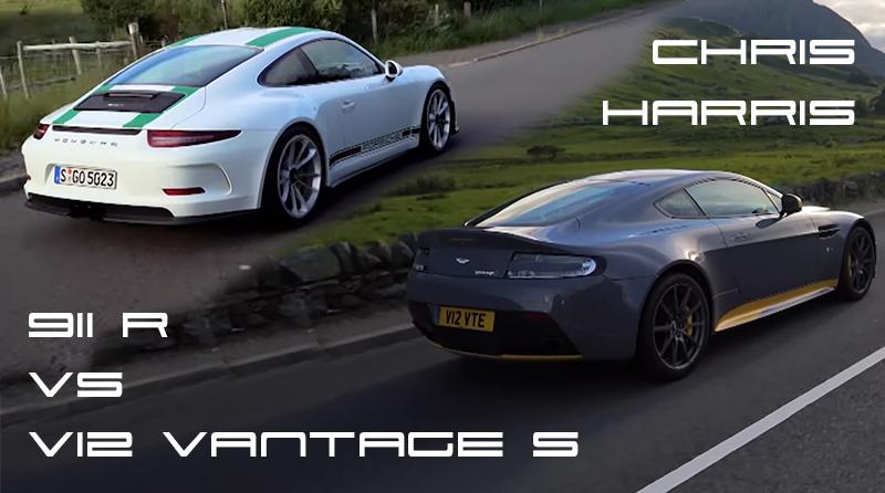 Battle Of The Three Pedal Kings Porsche 911 R Vs Aston Martin V12