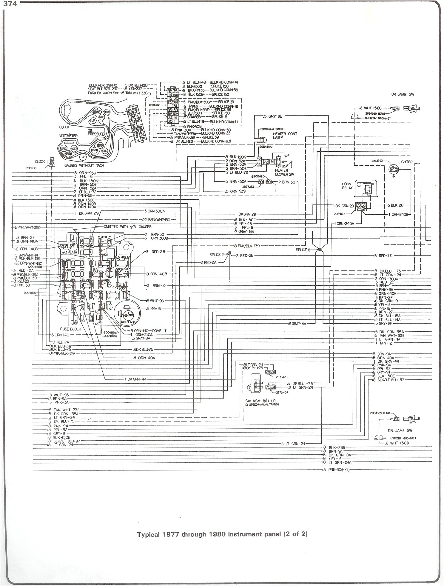 5A2FD 86 S10 Pickup Fuse Box Diagram | Wiring Resources on s10 wiring diagram, s10 front differential diagram, s10 throttle body diagram, s10 engine diagram, s10 radiator diagram, s10 seat diagram, s10 transmission diagram, s10 steering wheel diagram, 2002 chevy trailblazer fuse diagram, 2000 blazer fuse panel diagram, s10 headlight diagram, s10 heater diagram, chevrolet fuse diagram, s10 evap system diagram, s10 spindle diagram, 2003 chevy trailblazer fuse diagram, 2000 chevy impala fuse diagram, chevy s10 fuse diagram, s10 brake diagram,