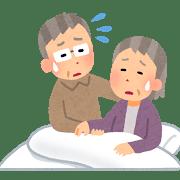 【介護保険制度】が改正になります.(2018年~)