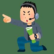 【ブラタモリ】「名古屋編」の再放送って1週間後?