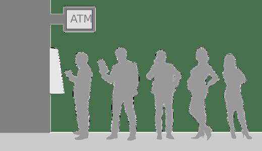 新生銀行名古屋支店で口座開設して14年以上!メリット(ATM手数料、2週間満期預金)はあった?実感できた?