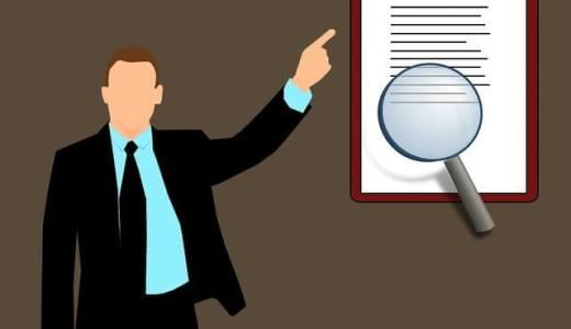 【社会保険の扶養者認定】のための必要書類とは?親子だけど働き盛りの子供を扶養するケース