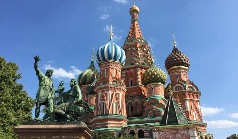 Moscou, Rússia
