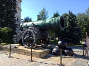Czar Cannon