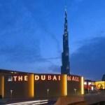 Mall & Burj