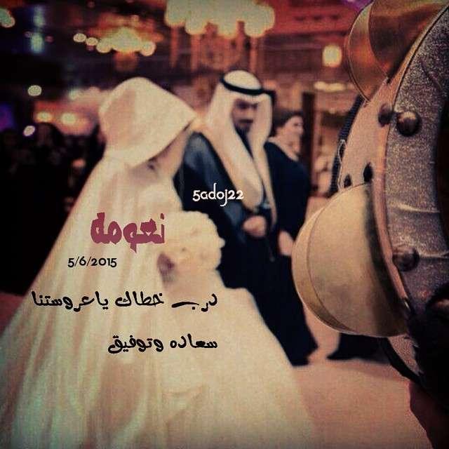 صور العروسة وصديقات العروس موقع حصري