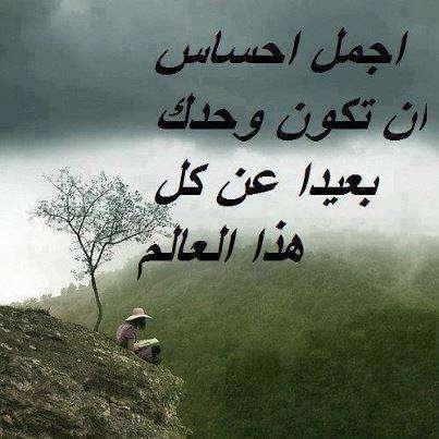 صور حزينه مكتوب عليها عبارات وكلمات حزن معبرة موقع حصري