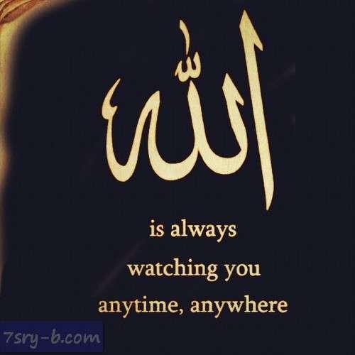 صور دينيه مكتوب عليها بالإنجليزي صور إسلامية بالإنجليزيه