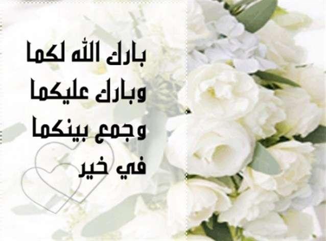 عبارات اهداء أجمل كلمات الإهداء والتهاني موقع حصرى
