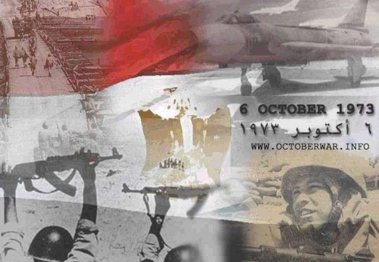 موضوع تعبير عن حرب أكتوبر بالعناصر مع ملف Pdf جاهز للطباعة