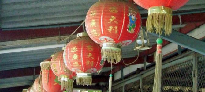 Highchair Travelers: Lantern Riddles for the Moon Festival