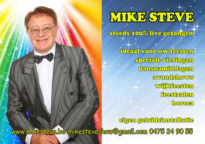 Mike Steve Boeken