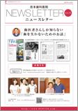 Vol.45 抗生物質と歯科治療