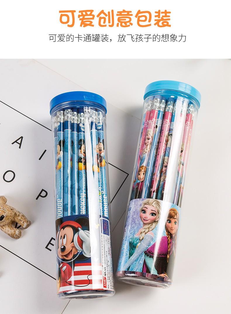 多款卡通木頭鉛筆(50入)