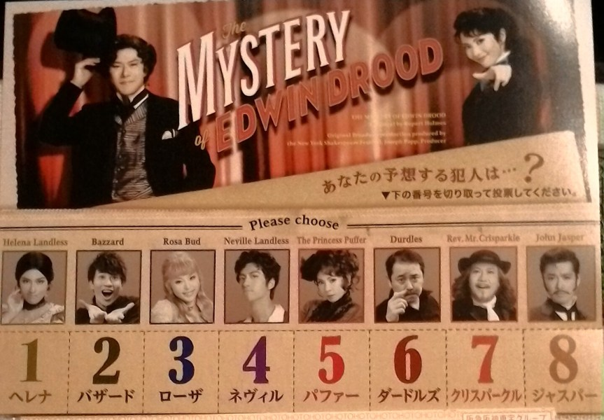 [OG][Repo]The Mystery of Edwin Drood (安德伍·魯德之謎)第二幕