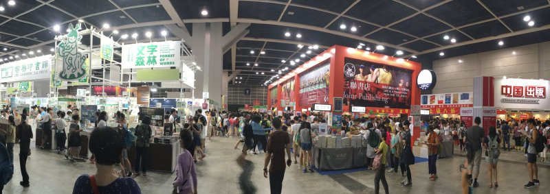 HKBookFair2016-1