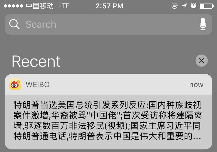"Push notification from Weibo starts: ""The election of President Trump triggers reactions: a sudden rise of domestic racism, overseas Chinese called 'chinks'…"""