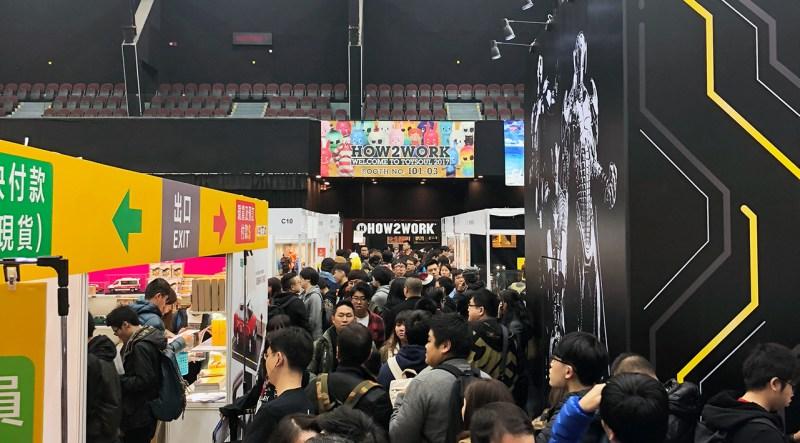Toysoul 2017 crowds