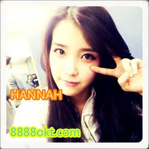 PJ Escort Girl - HANNAH