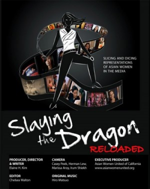 A Response to Slaying the Dragon Reloaded
