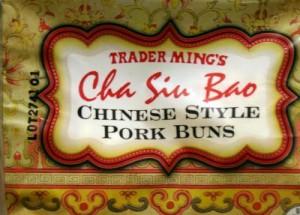 Trader Joes Cha Siu Bao vs. Authentic Cha Siu Bao