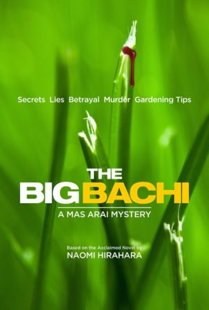 Support 'The Big Bachi'