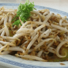 taugeh salted fish by 8 crabs crab delivery singapore