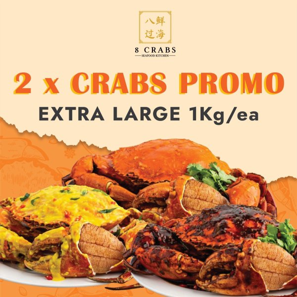 2 Crabs Promotion by 8 Crabs (XLarge)