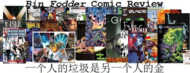 Bin Fodder - Banner (new3)