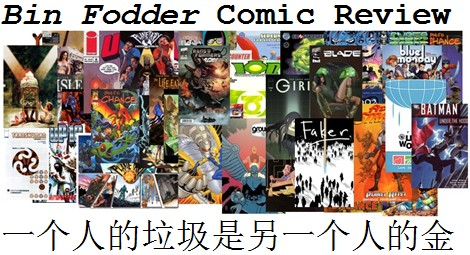 Bin Fodder - Banner