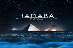 Hadaba Compound 6th of october, Hadaba 6 October, villa for sale hadaba compound's 6 october, town twin house in hadaba compound Location, master plan, and prices 8 Gates Real Estate Egypt