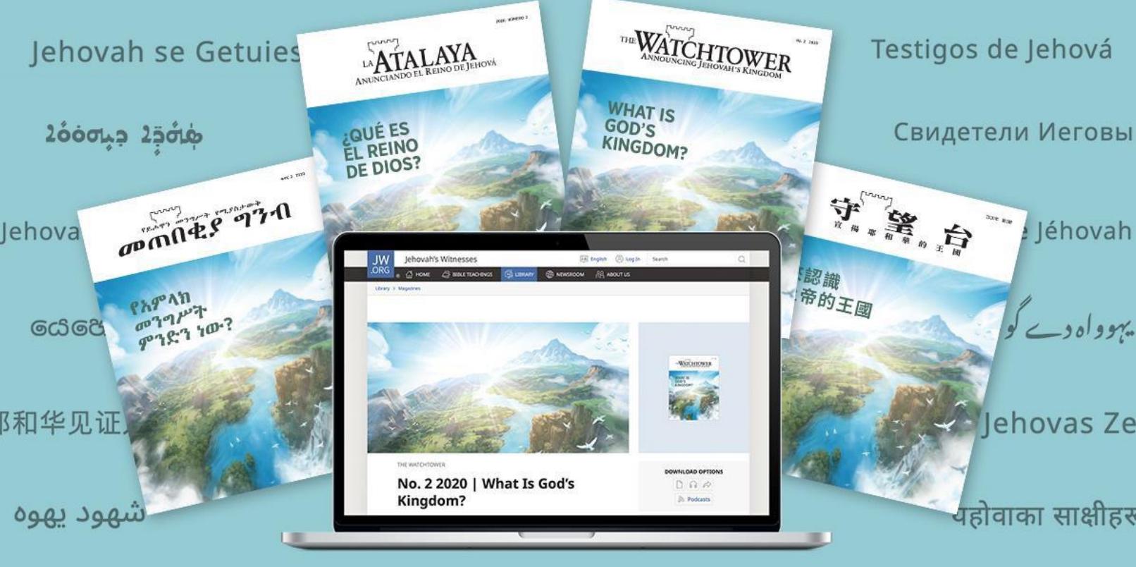 Jehovah betting lines oberbettingen motorrad stemler