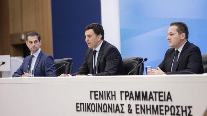Από τις σημερινές ανακοινώσεις των αρμοδίων υπουργών