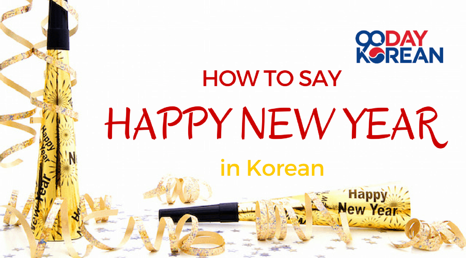 korean happy new year