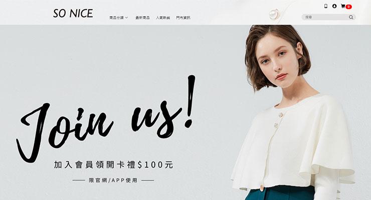 91APP人氣網路商店 SO NICE 購物官網首頁