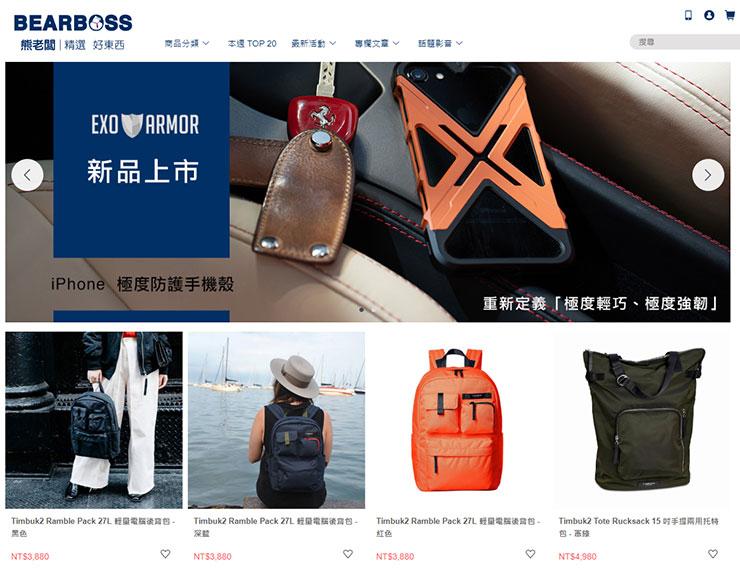 91APP 人氣商店熊老闆 BearBoss 購物官網版型(圖片輪播與人氣商品模組)