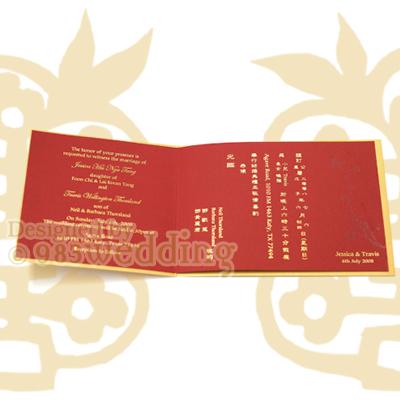 The Best Wedding Invitation Blog Chinese