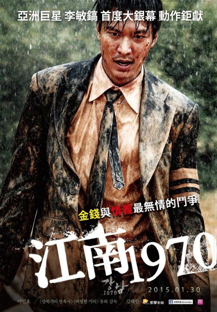 江南1970 : 98yp 電影影評線上看