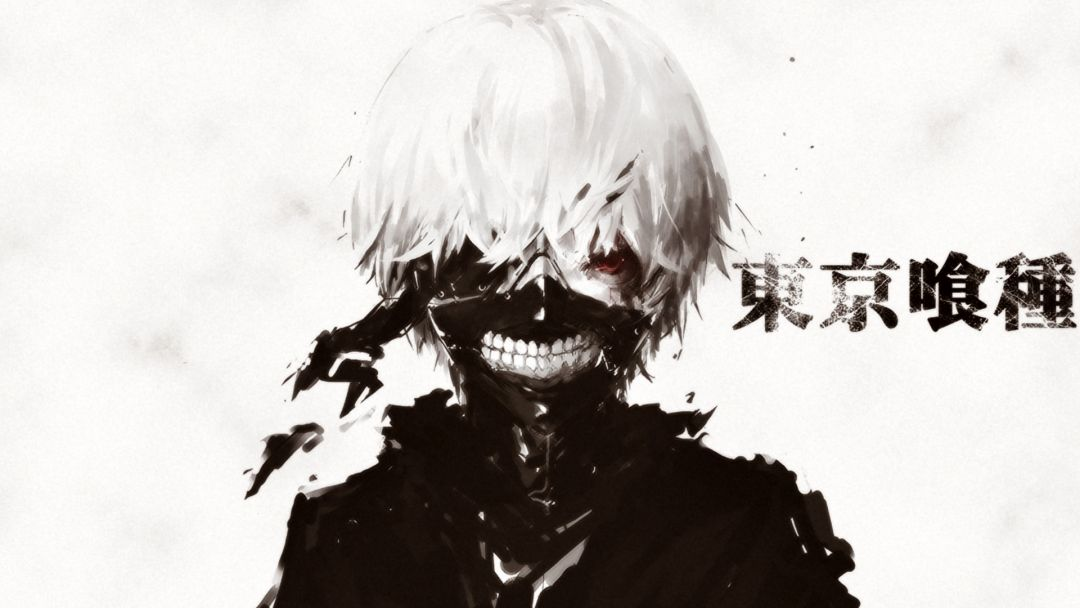 Even if you don't experiment with icon packs and themes, you probably change your phone's background now and then. 210+ Tokyo Ghoul Wallpaper HD - Android, iPhone, Desktop ...