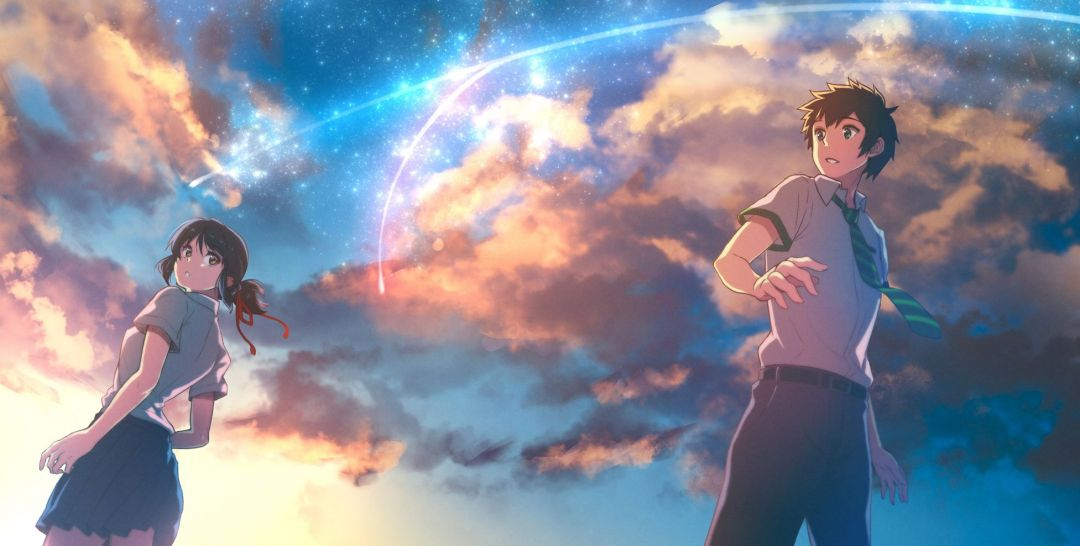 This article explains how to change the background image on an android device and where to find wallp. 2025+ Your Name Anime - Android, iPhone, Desktop HD ...