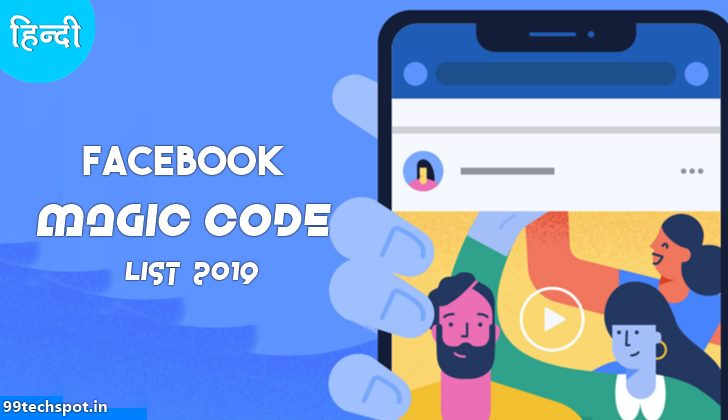 Fb Color Code For Facebook Post Comment Message